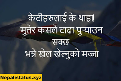 attitude-status-in-nepali-for-boy