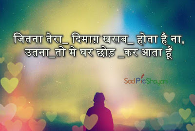 Love Attitude Status Hindi