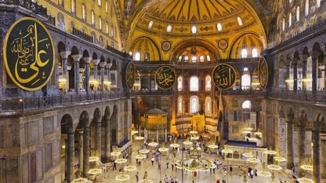 آيا صوفيا - اسطنبول