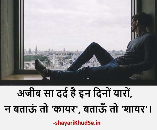Bewafa Status Photo, Bewafa Status Pic, Bewafa Status in Hindi Download