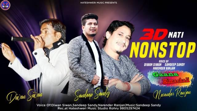 3D Nati Nonstop Song mp3 Download - Diwan Siwan