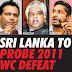 Sri Lanka to probe 2011 WC defeat