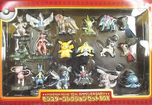 Mewtwo figure pearly version Takara Tomy Monster Collection 2007 movie 10th anniversary set