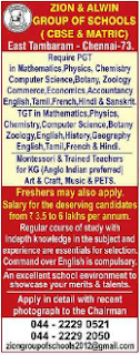 Zion & Alwin Group of Schools Wanted Teachers PGT/TGT