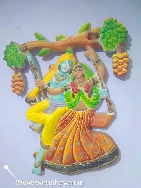 radha krishna wallpaper download hd