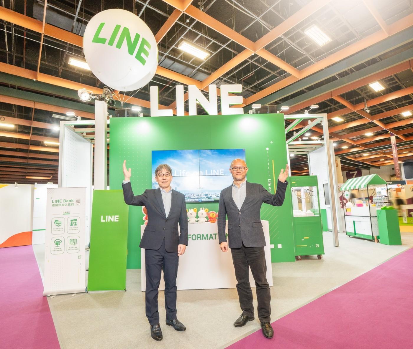 Line luncurkan bank digital di Indonesia