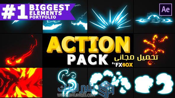 تحميل مجاني قوالب افتر افكت | Action Elements Pack | After Effects Free Download