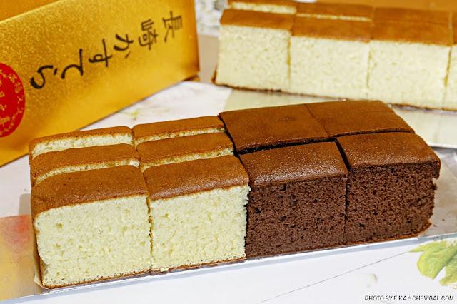 MG 4053 - 熱血採訪│根本超低調!隱身普通民宅的福久長崎蛋糕,清爽少糖冰過口感大不同!