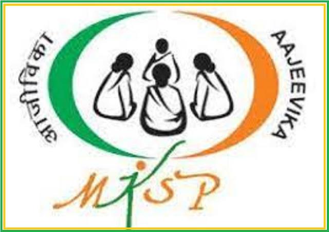 Assistance to Women Farmers under Mahila Kisan Sashaktikaran Pariyojana (MKSP)