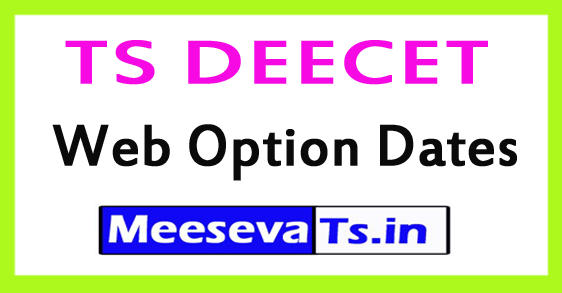 TS DEECET Web Option Dates 2018