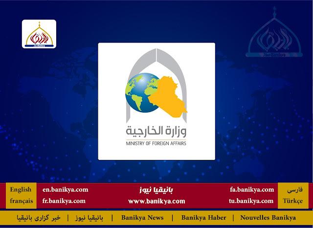 عراق تهدید می کند که روابط اقتصادی با ترکیه را قطع خواهد کرد