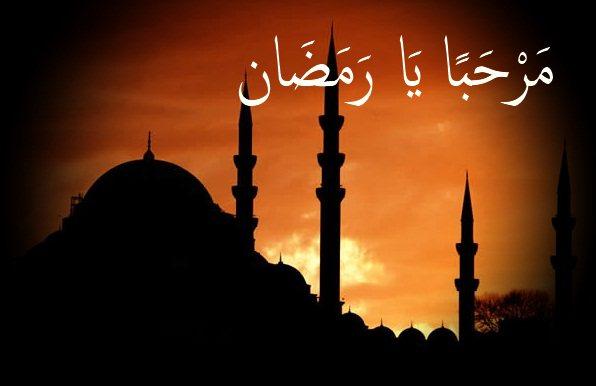 Gambar keutamaan bulan ramadhan