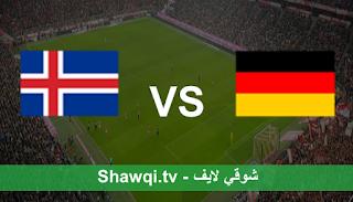 مشاهدة مباراة المانيا وايسلندا بث مباشر اليوم بتاريخ 25-03-2021 في تصفيات كأس العالم