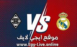 مشاهدة مباراة ريال مدريد وبوروسيا مونشنغلادباخ بث مباشر ايجي لايف بتاريخ 09-12-2020 في دوري أبطال أوروبا
