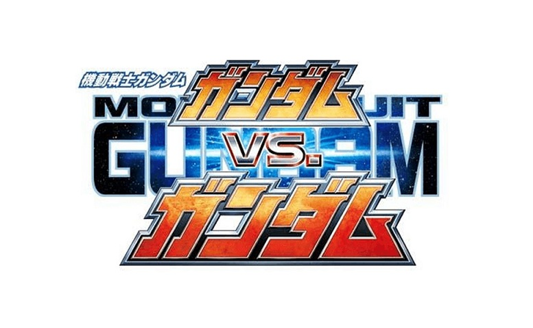 Mobile Suit Gundam Federation Vs Zeon Rom