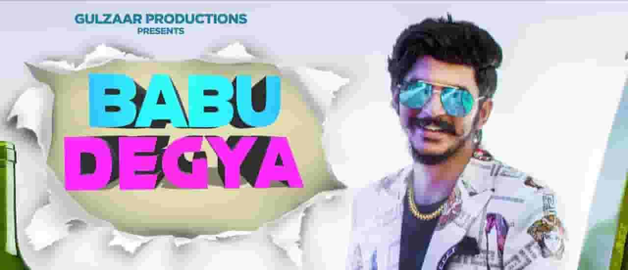 Babu Degya Lyrics