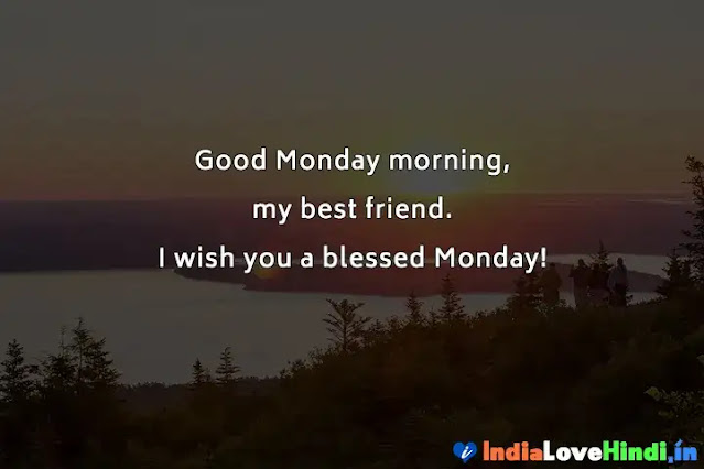 good morning quotes for monday