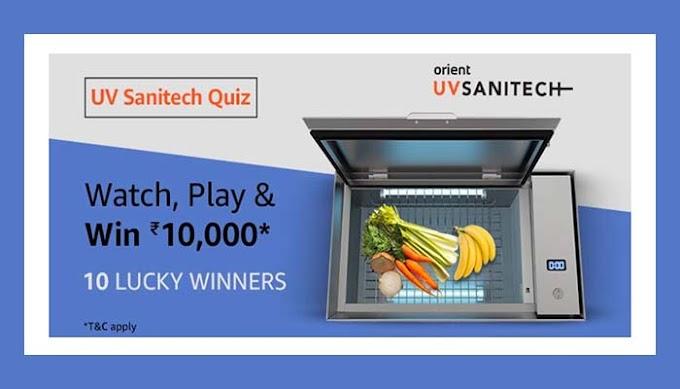 Amazon UV Sanitech Quiz Answers Win – Rs.10,000 Pay Balance