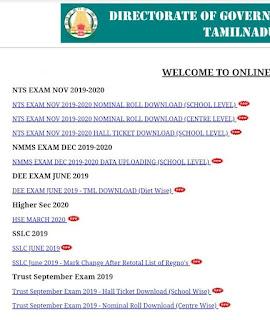 NMMS EXAM DEC- 2019 ONLINE ENTRY OPENED