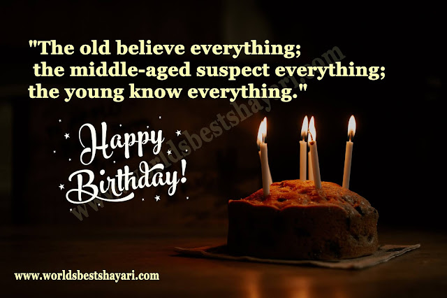 Birthday quote English