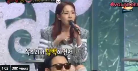 Sandara Park at MBC King of Masked Singer Episode 180