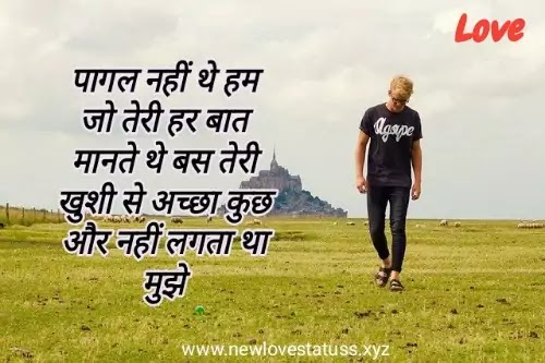 Sad status of love for about love with status images