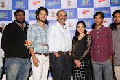 Pittagoda movie press meet-thumbnail-7
