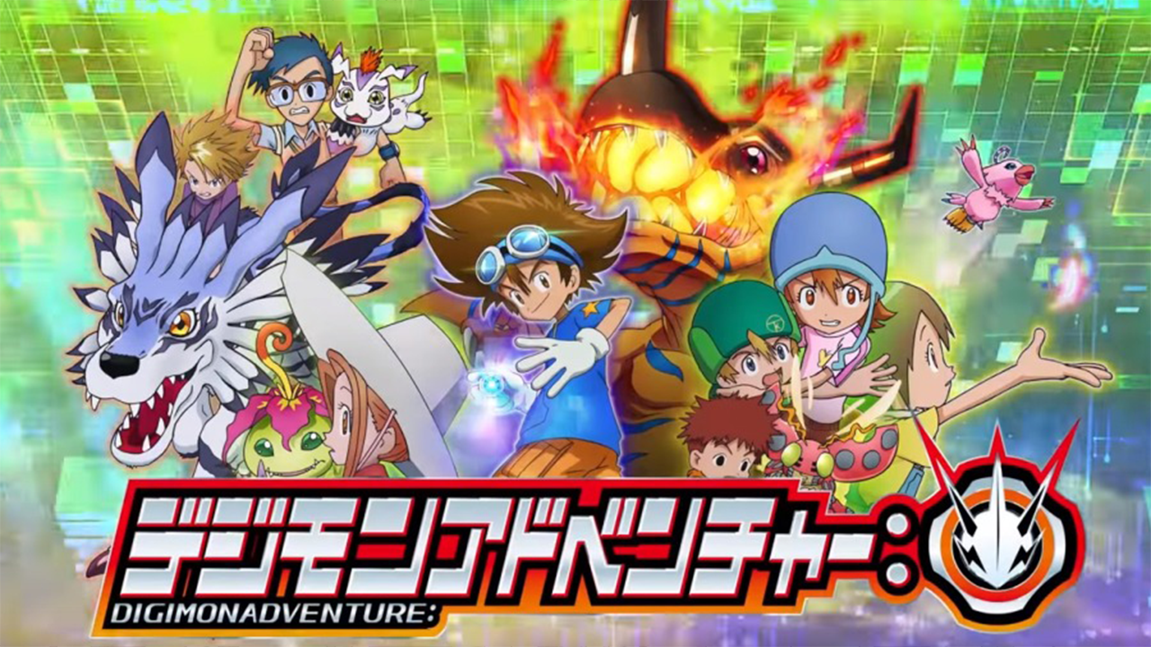 Digimon Adventure: 2020 Sub Español HD