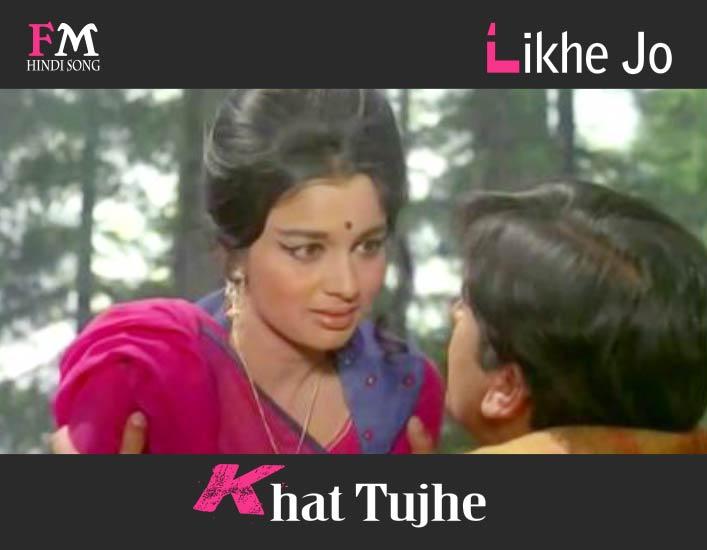 Likhe-Jo-Khat-Tujhe-Kanyadan-(1968)