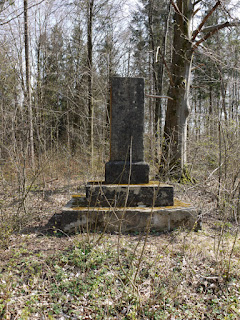 Römerstraßen-Gedenkstein an der B11