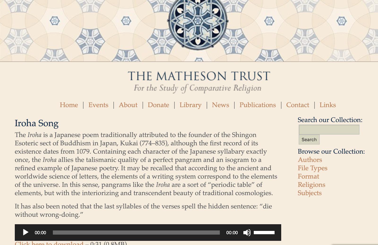 Japanese Classical Literature Audiobooks: Media