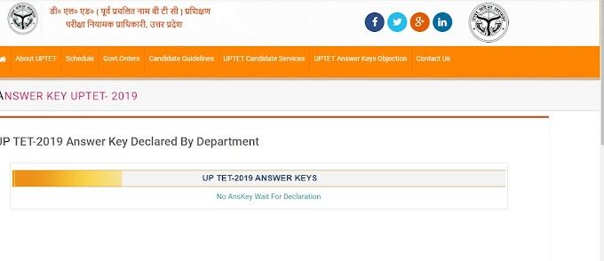UPTET 2019 ANSWER KEYS PDF Download: यूपी टीईटी की प्राथमिक व उच्च प्राथमिक स्तर की सभी सेटों की उत्तर कुंजी डाउनलोड करने के लिए यहाँ क्लिक करें