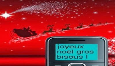 Messages joyeux noel pour famille  chéri(e) et collègue