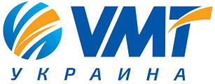 Вакансия бухгалтера-экономиста в ВМТ Украина