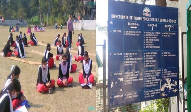 हिमाचल: 9वीं और 11वीं कक्षा में पढने वाले हजारों छात्रों को प्रमोट करने का ऐलान