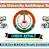 Sarguja University BA BSc BCom 1st 2nd 3rd Year Result