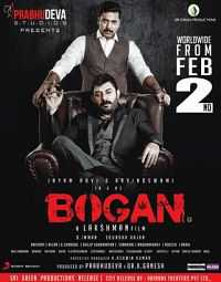 Bogan (2017) Hindi Dubbed - Tamil Full Movie 500MB HDRip