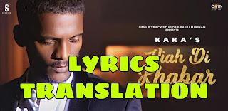 Viah Di Khabar Lyrics in English | With Translation | – Kaka