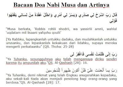 Bacaan Doa Nabi Musa Dalam Al Quran dan Artinya