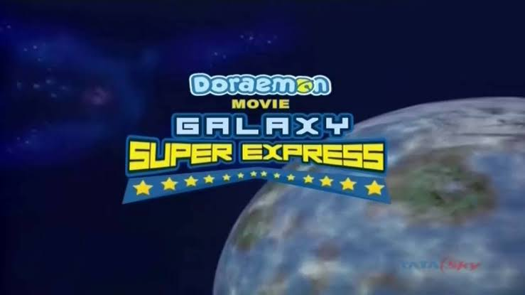 Doraemon The Movie Galaxy Super Express Images In 720P