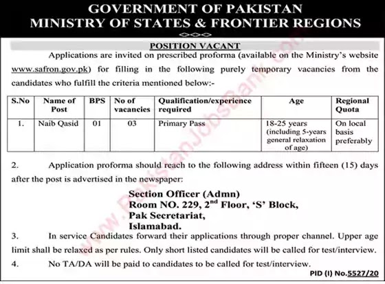 New Jobs in Pakistan Ministry of States and Frontier Regions Islamabad Jobs 2021 | Download Application Form