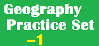 Geography Important Question Practice Online Set One, Online Geography Practice