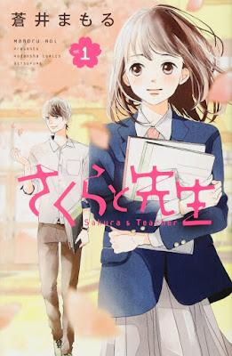 Sakura to Sensei, de Mamoru Aoi, chegou ao fim