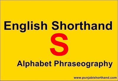 English Shorthand S Alphabet Phraseography