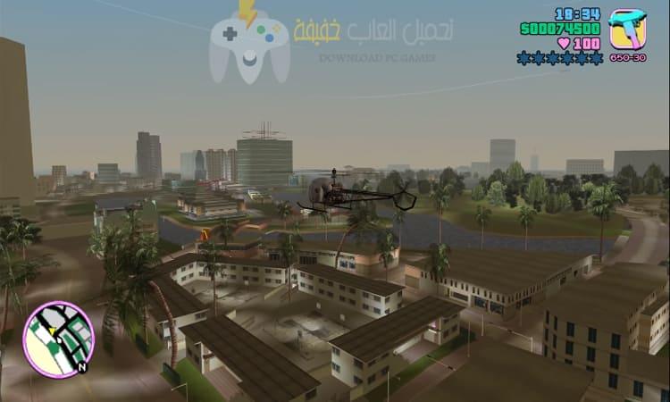 تحميل لعبة جاتا القديمة GTA من ميديا فاير