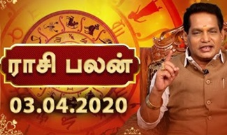 Dhina Palan 03-04-2020 Rajayogam Tv Horoscope