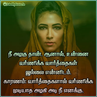 Tami quote for girlfriend