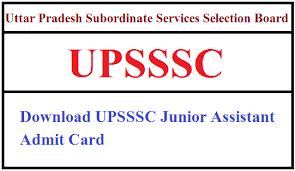 upsssc jr assistant medical admit card, upsssc jr assistant medical admit card download, upsssc jr,admit cards