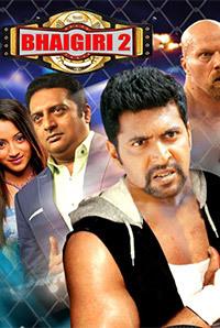 BhaiGiri2  Hindi Dubbed Full Movie 2018