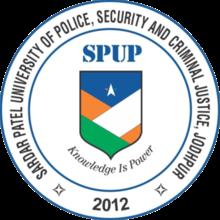 Admission Open- सरदार पटेल पुलिस विश्वविद्यालय जोधपुर में प्रवेश प्रारंभ,Unicef के सहयोग से एमए इन सोशल वर्क पहली बार हुआ शुरू